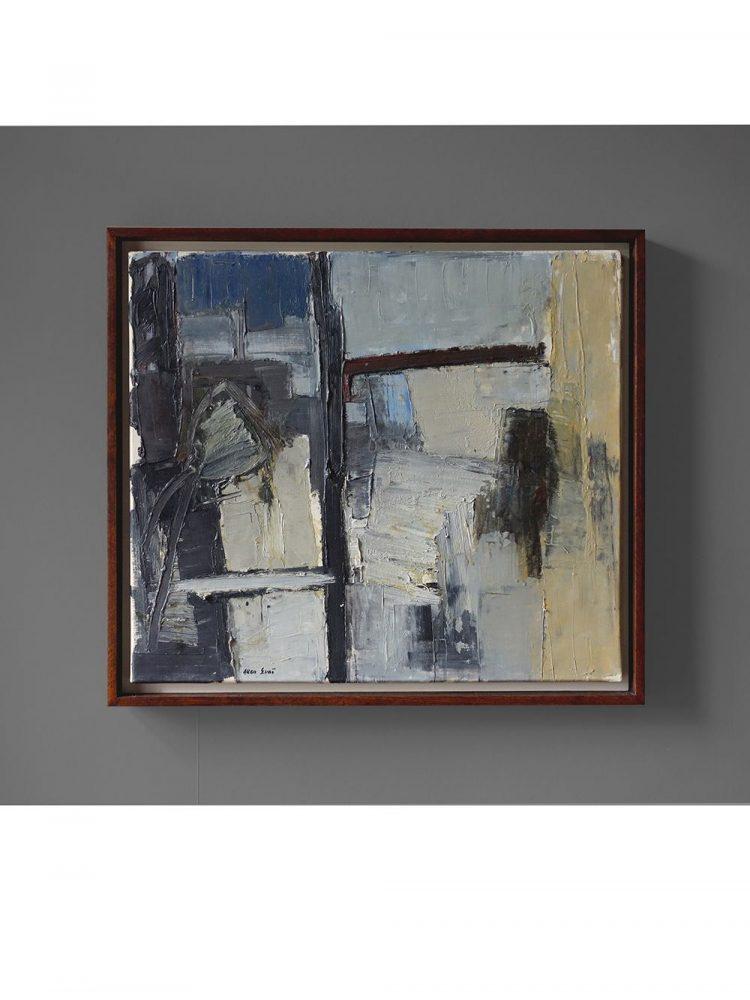 Allan Erwo – Untitled Composition